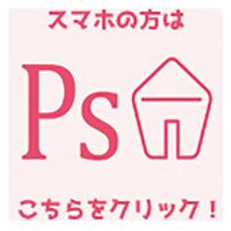 ポケサロアプリ